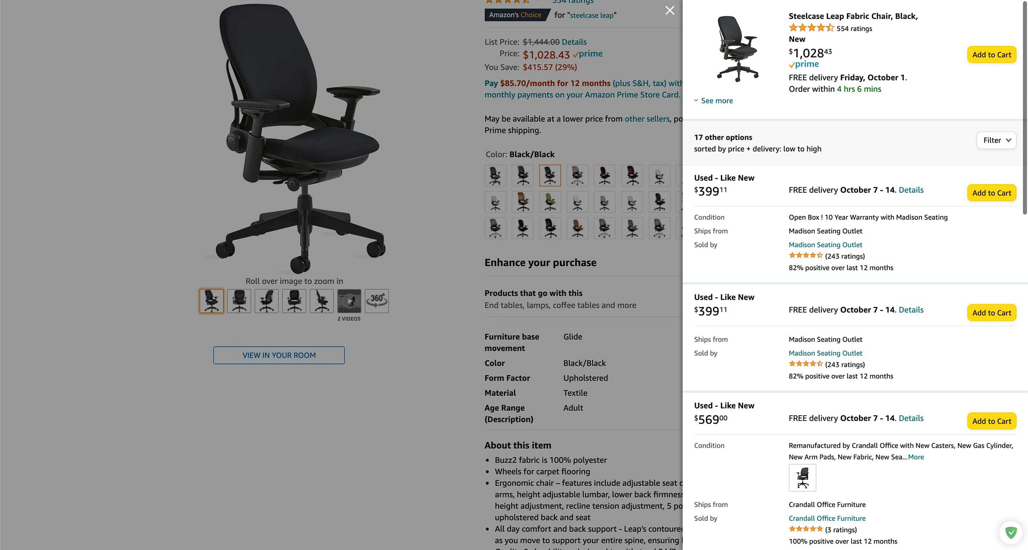 Steelcase Leap pre owned Amazon scaled